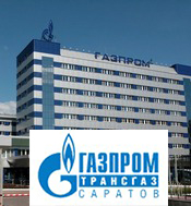 ООО «Газпром трансгаз Саратов»