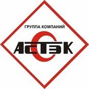 ООО «Группа Компаний «АСТЭК-С»